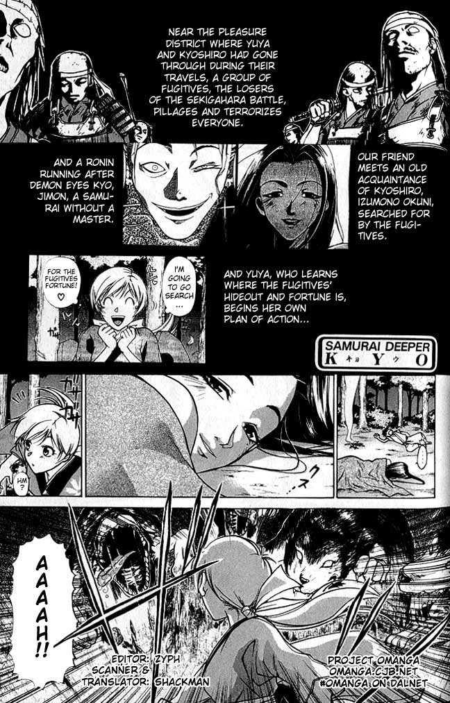 Samurai Deeper Kyo 4 Page 1