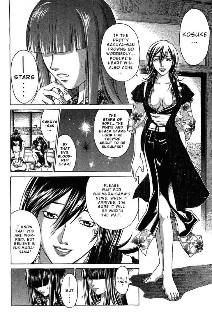 Samurai Deeper Kyo 70 Page 2