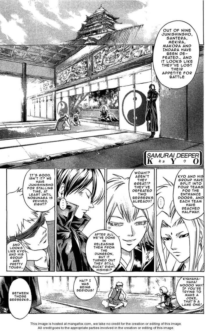 Samurai Deeper Kyo 194 Page 2