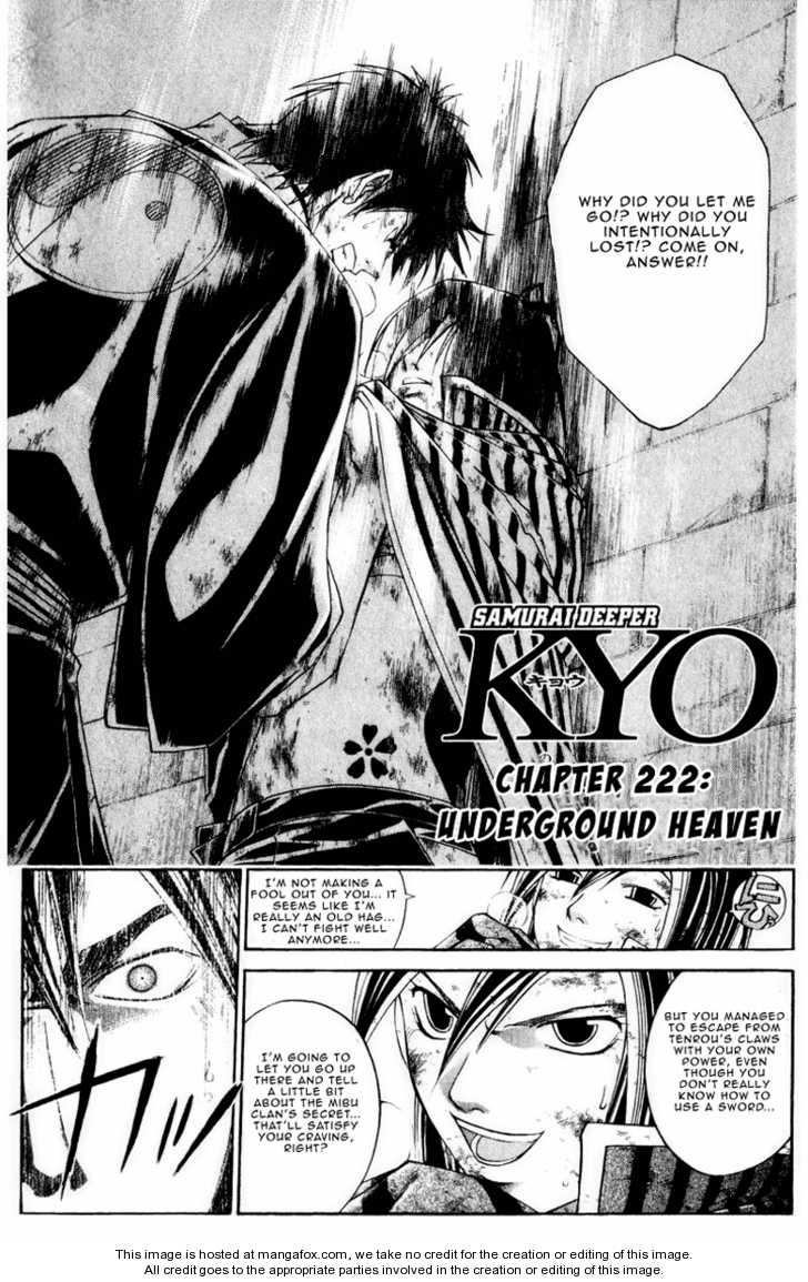 Samurai Deeper Kyo 222 Page 2
