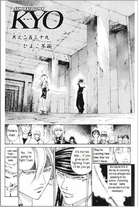 Samurai Deeper Kyo 239 Page 2