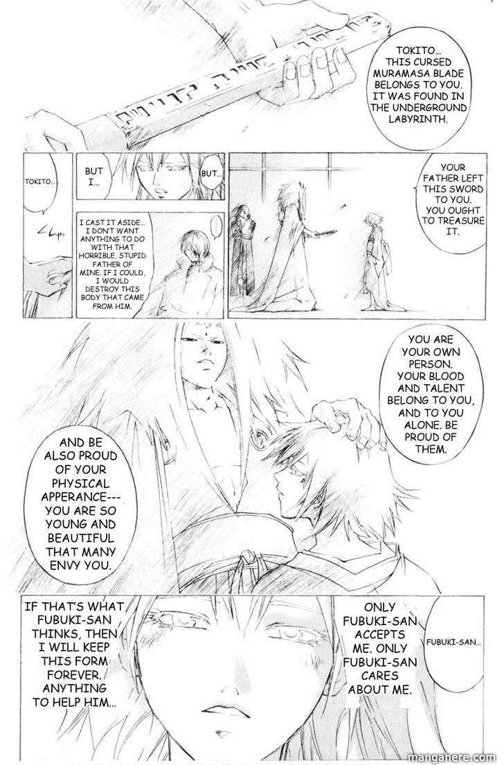 Samurai Deeper Kyo 257 Page 2
