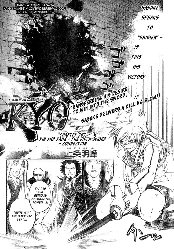 Samurai Deeper Kyo 287 Page 1
