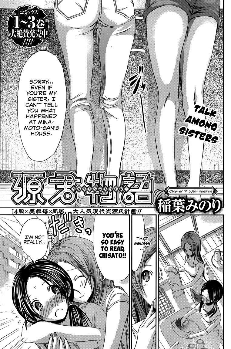Minamoto-kun Monogatari 91 Page 2