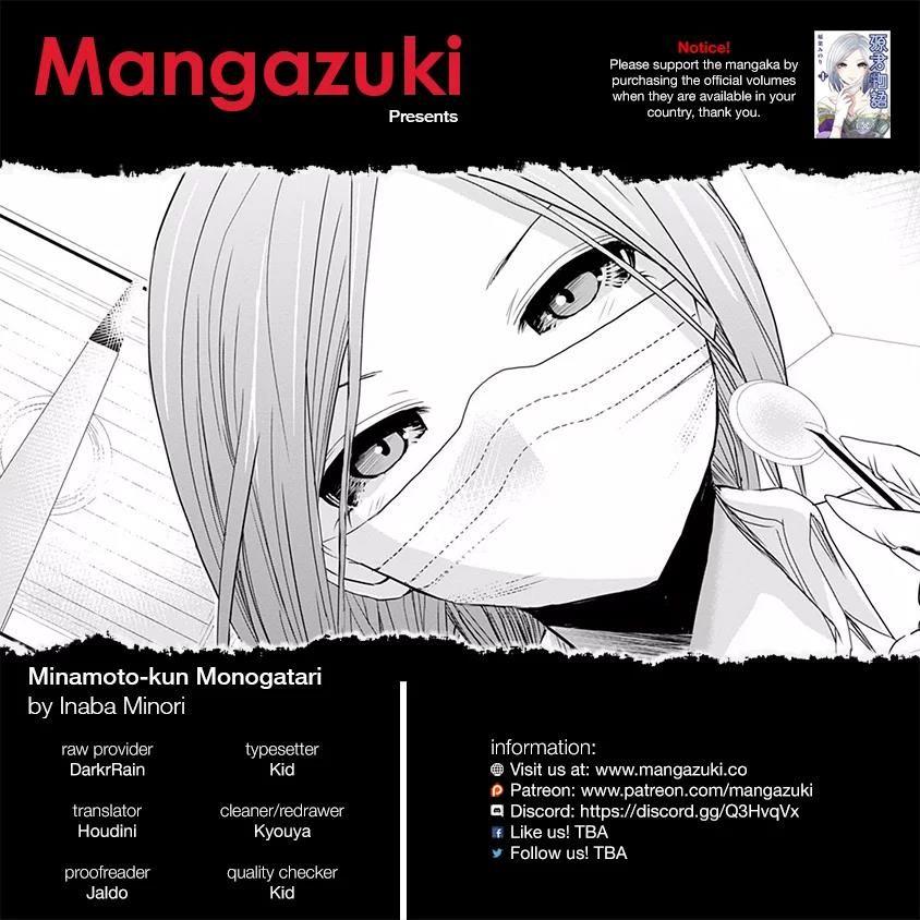 Minamoto-kun Monogatari 206 Page 1