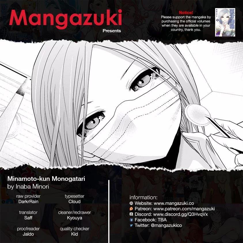 Minamoto-kun Monogatari 209 Page 1