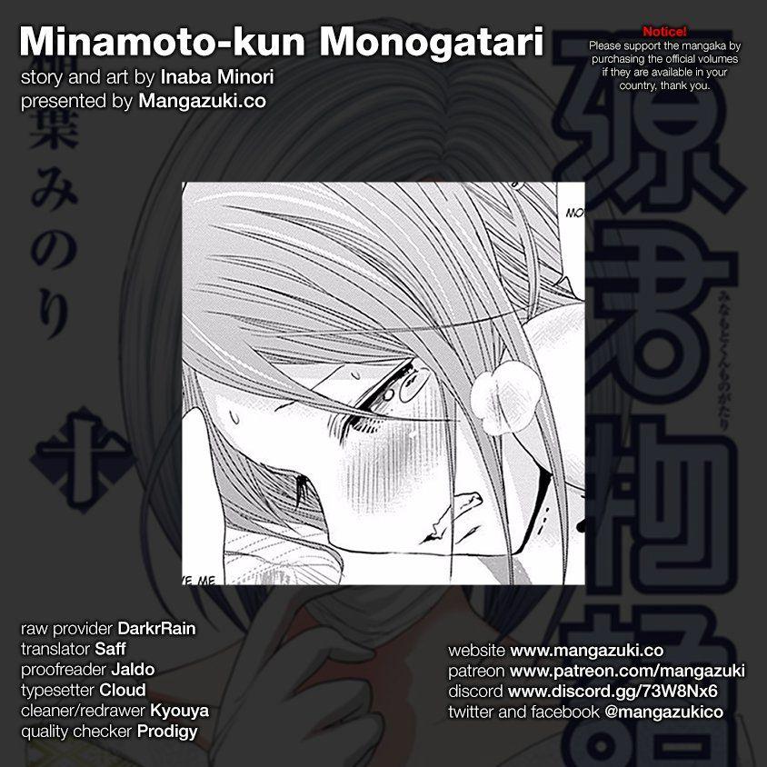 Minamoto-kun Monogatari 221 Page 1