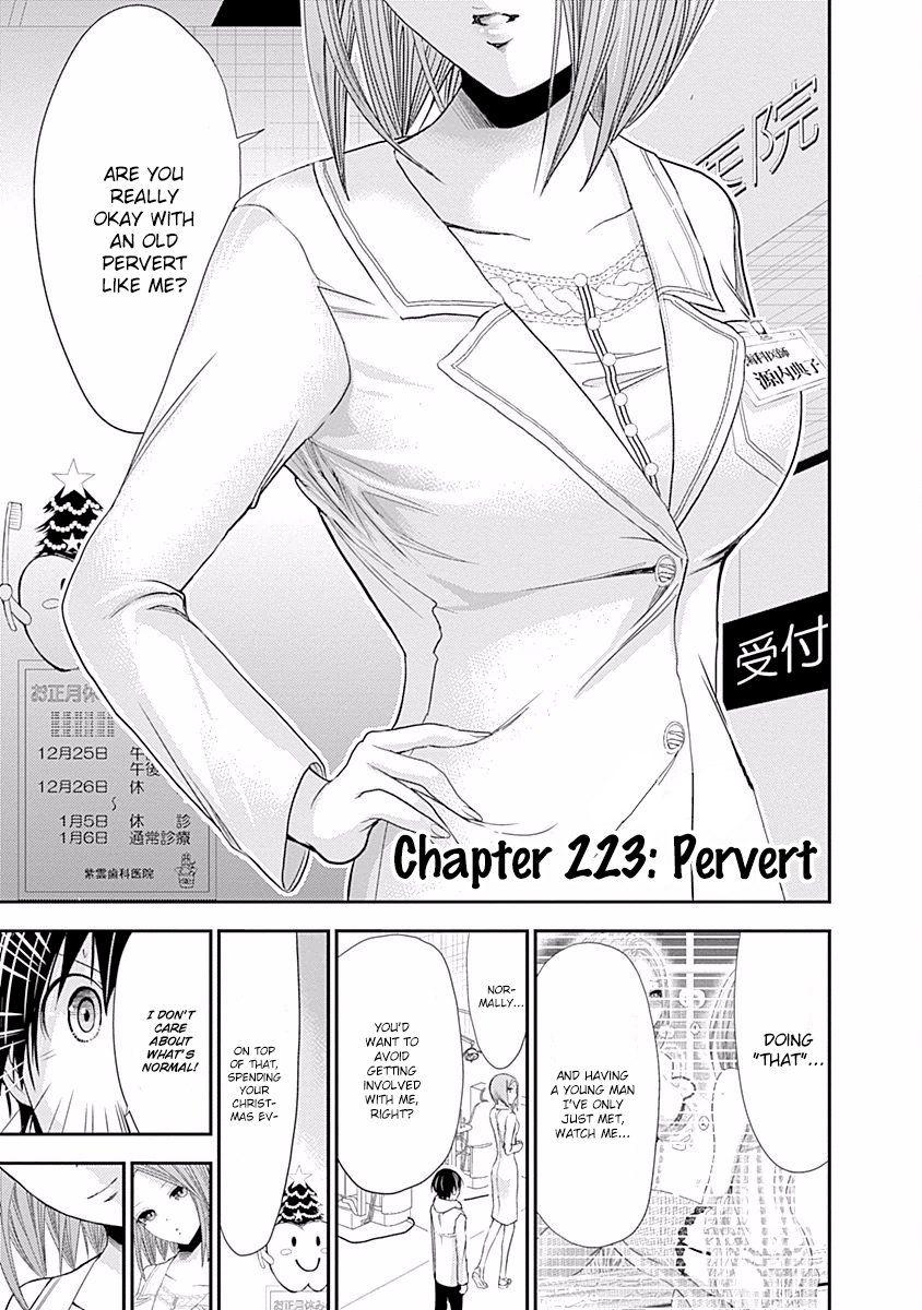 Minamoto-kun Monogatari 223 Page 2