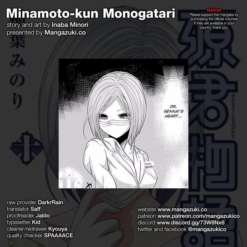 Minamoto-kun Monogatari 225 Page 1