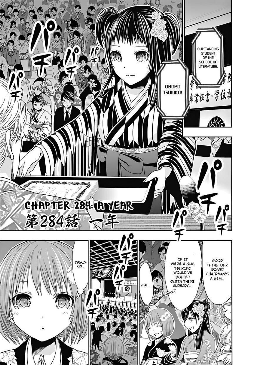 Minamoto-kun Monogatari 284 Page 1