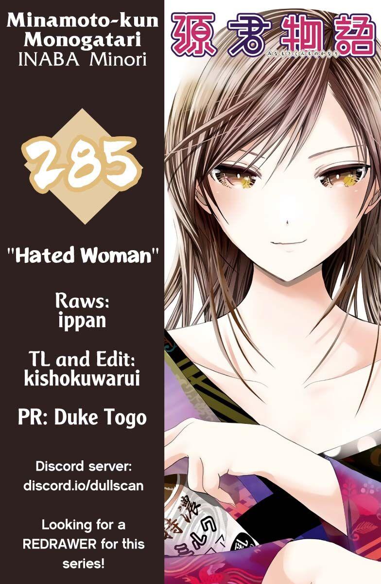 Minamoto-kun Monogatari 285 Page 2