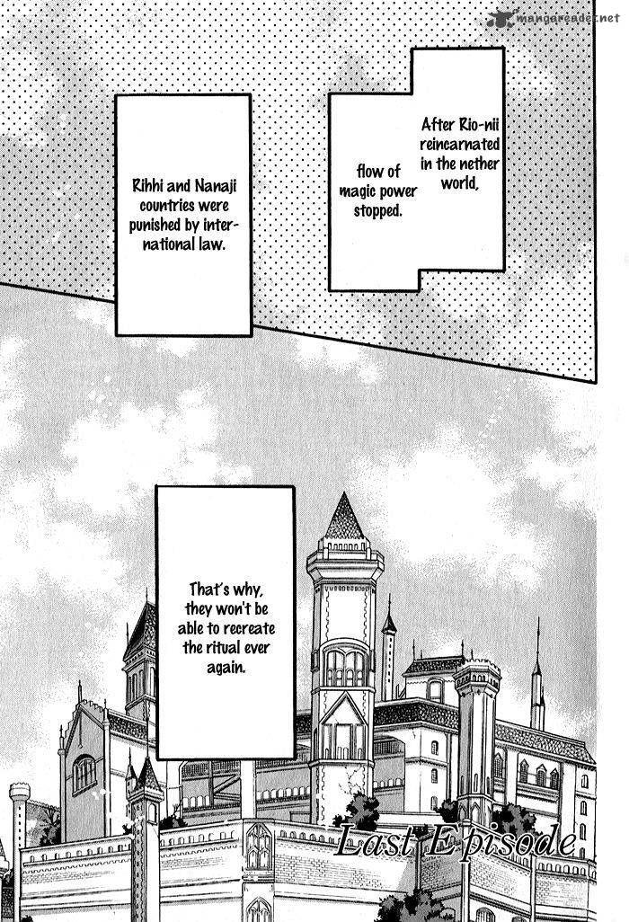 Mahoutsukai no Neko 33 Page 2
