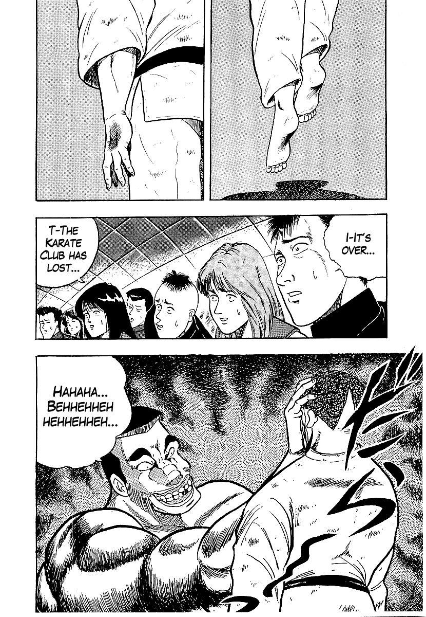 Osu Karatebu 171 Page 2