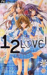 1/2 Love!