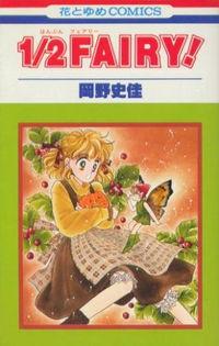 1/2 Fairy!