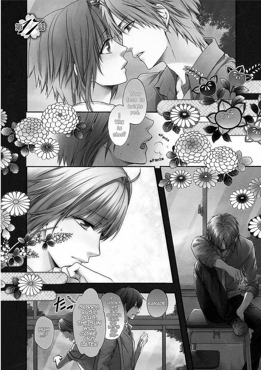 Shinobi Yoru Koi Wa Kusemono 17 Page 2