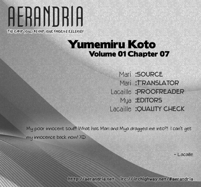 Yumemiru Koto 7 Page 2
