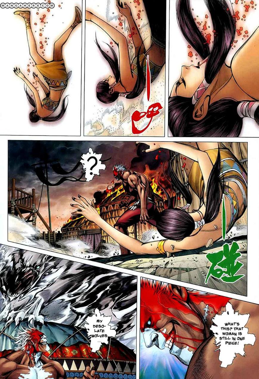 Feng Shen Ji 26 Page 4