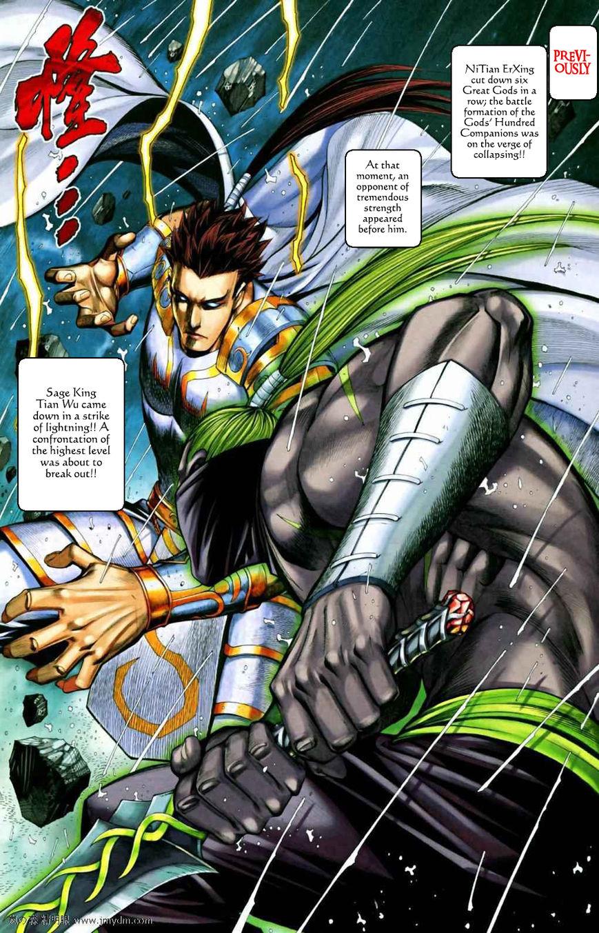 Feng Shen Ji 66 Page 4