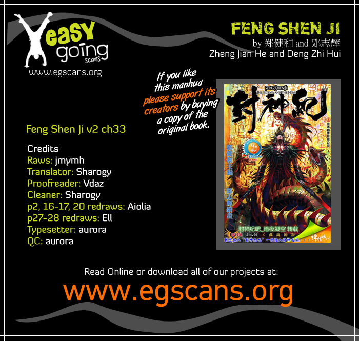 Feng Shen Ji 71 Page 1