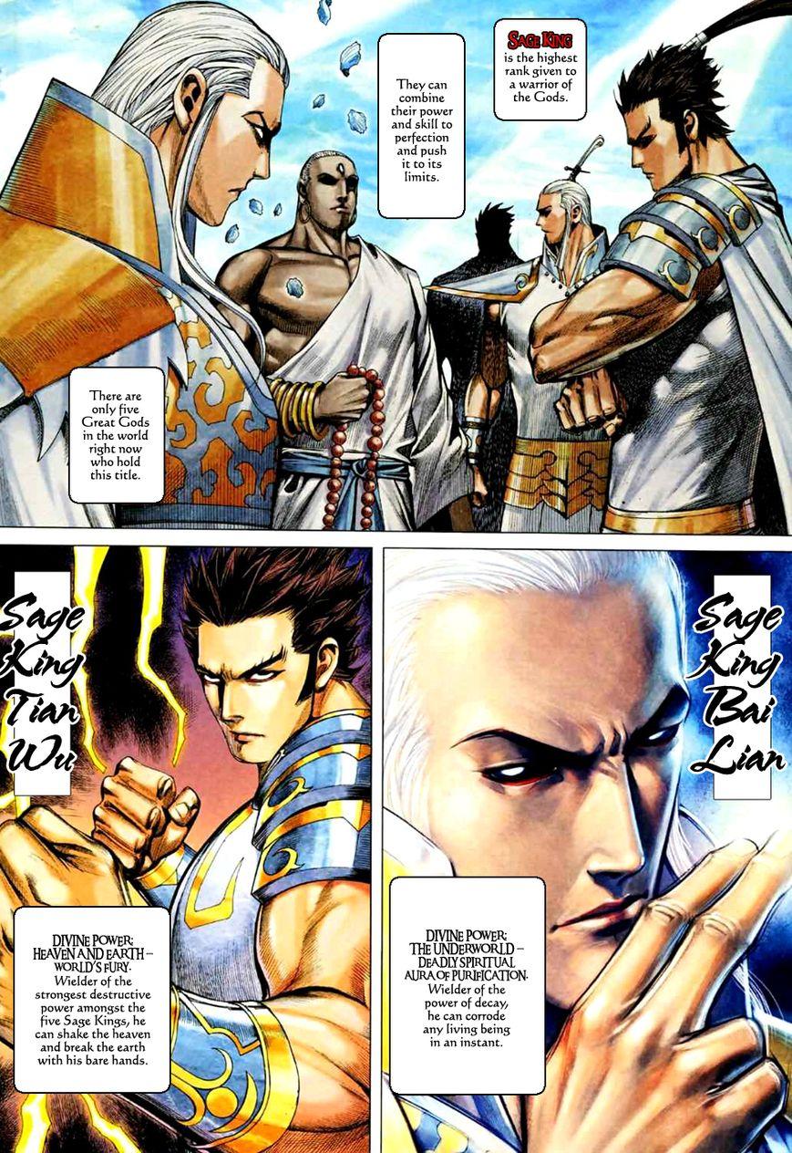 Feng Shen Ji 71 Page 4