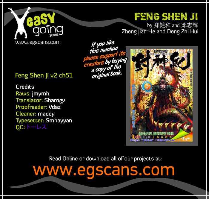 Feng Shen Ji 89 Page 1