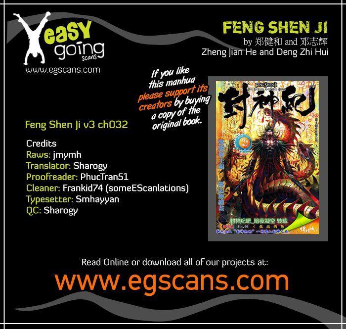 Feng Shen Ji 134 Page 1