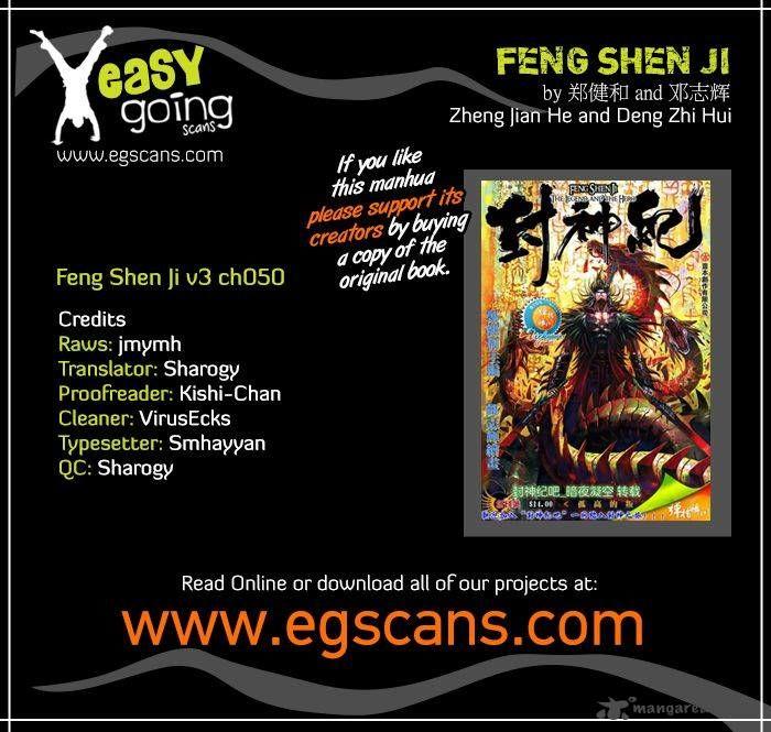 Feng Shen Ji 166 Page 1