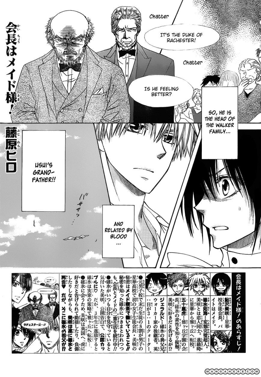 Kaichou Wa Maid-sama! 79 Page 2