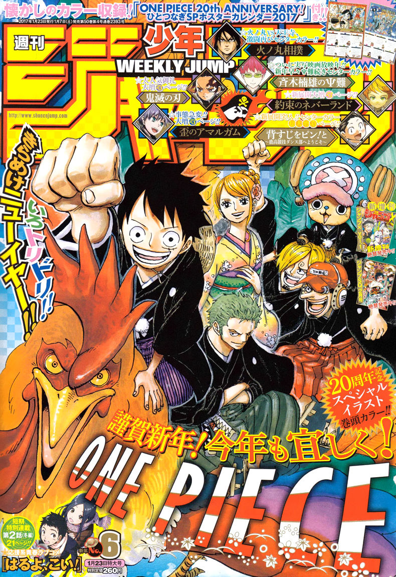 One Piece 851 Page 1