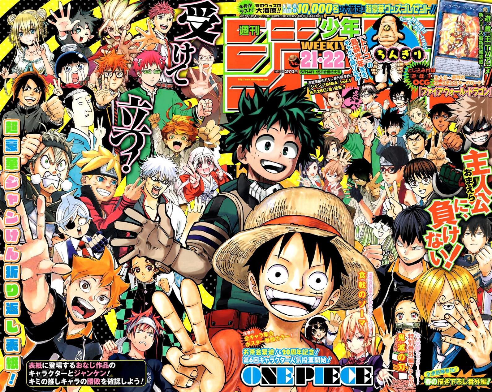 One Piece 863 Page 1