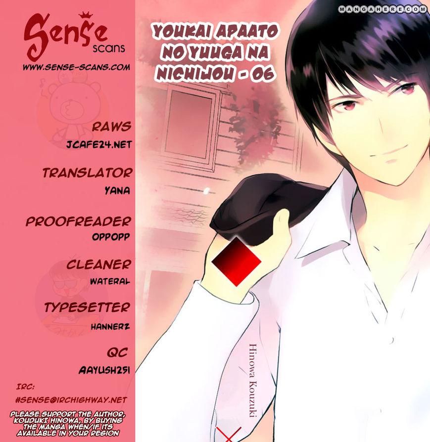Youkai Apato no Yuuga na Nichijou 6 Page 1