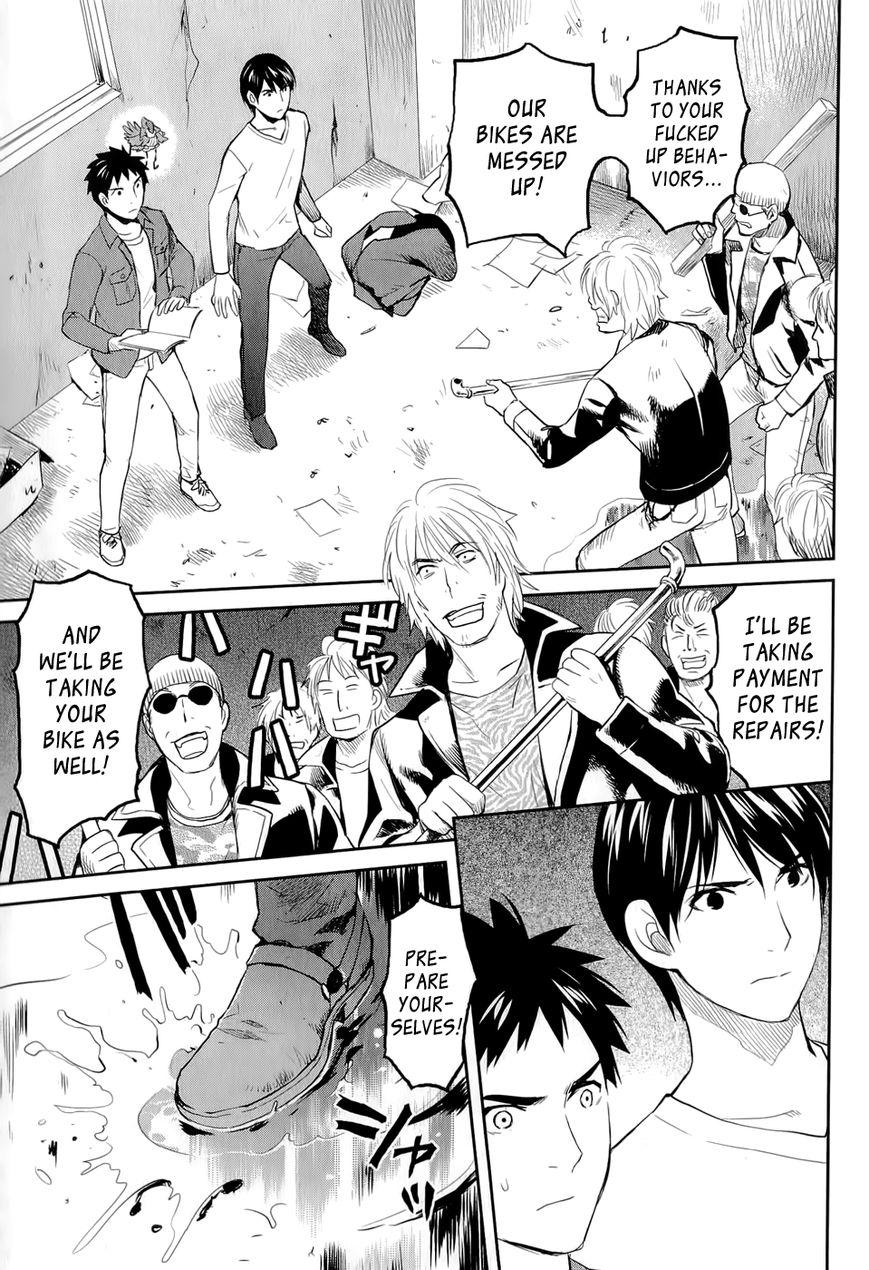 Youkai Apato no Yuuga na Nichijou 12 Page 1