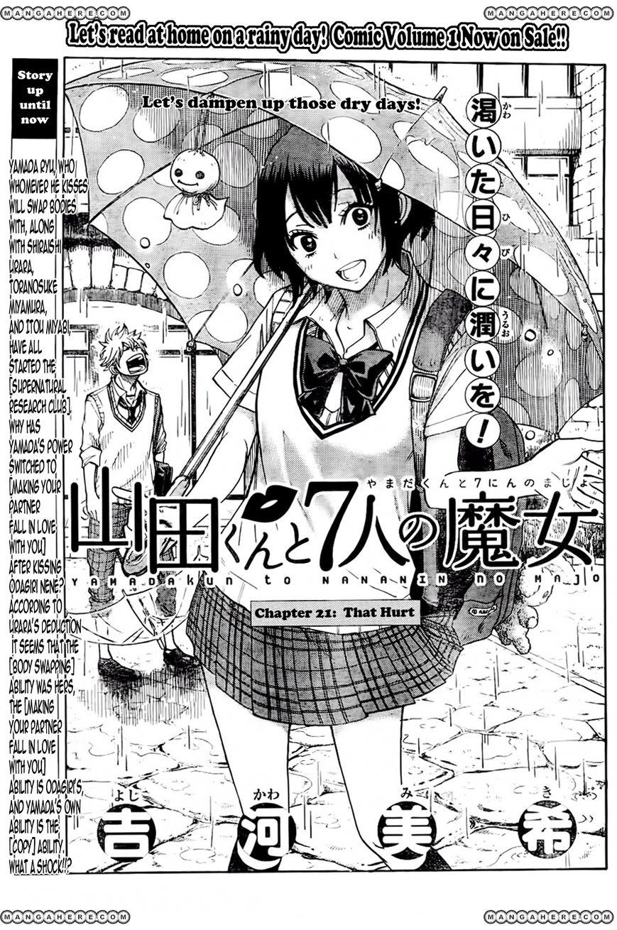 Yamada-kun to 7-nin no Majo 21 Page 1