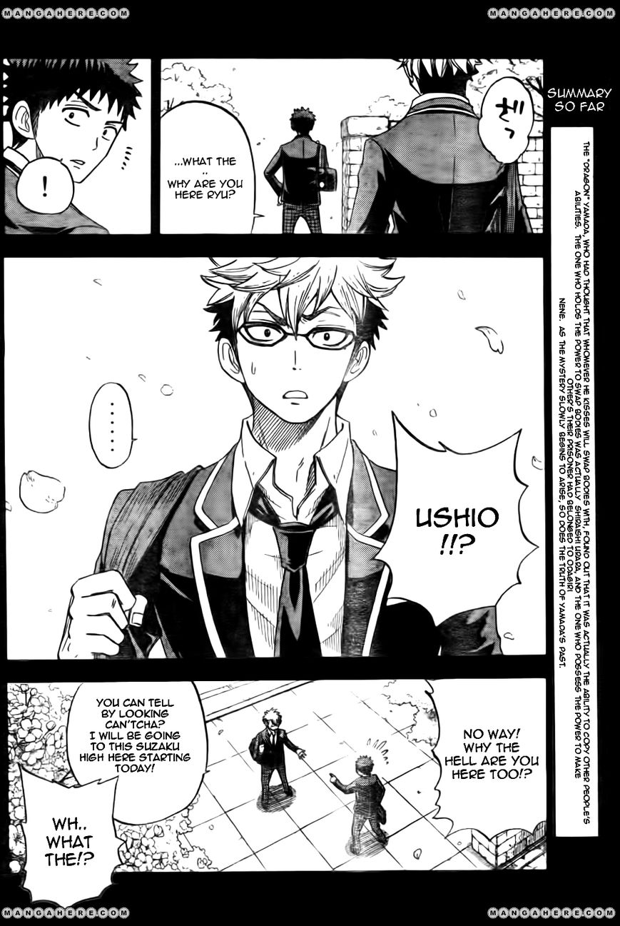 Yamada-kun to 7-nin no Majo 22 Page 2