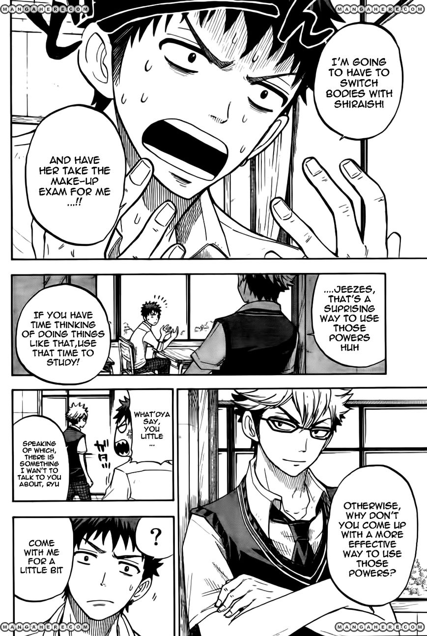 Yamada-kun to 7-nin no Majo 24 Page 2