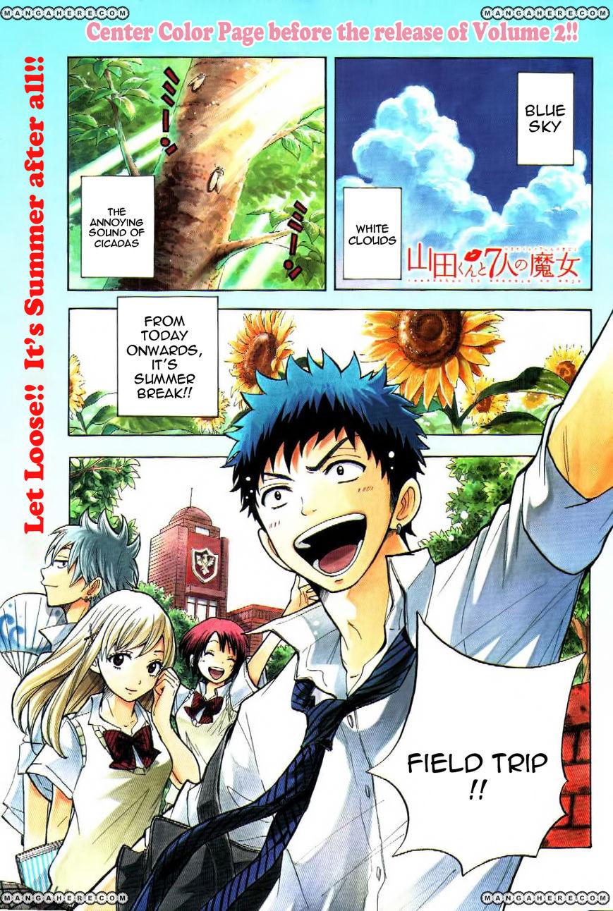 Yamada-kun to 7-nin no Majo 25 Page 1
