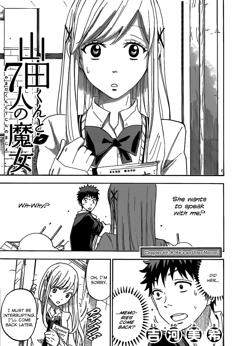Yamada-kun to 7-nin no Majo 69 Page 1