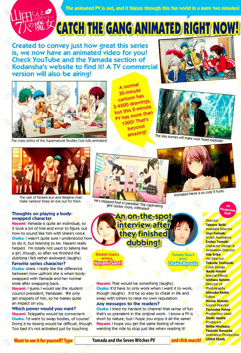 Yamada-kun to 7-nin no Majo 76 Page 2