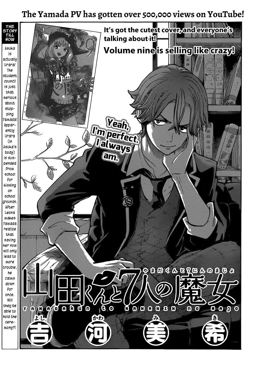 Yamada-kun to 7-nin no Majo 82 Page 1