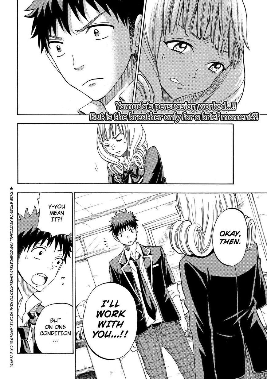 Yamada-kun to 7-nin no Majo 83 Page 2