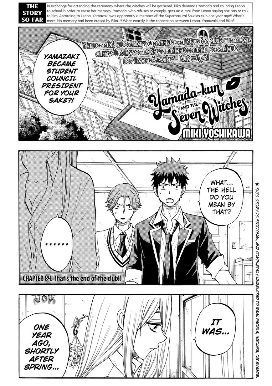 Yamada-kun to 7-nin no Majo 84 Page 1