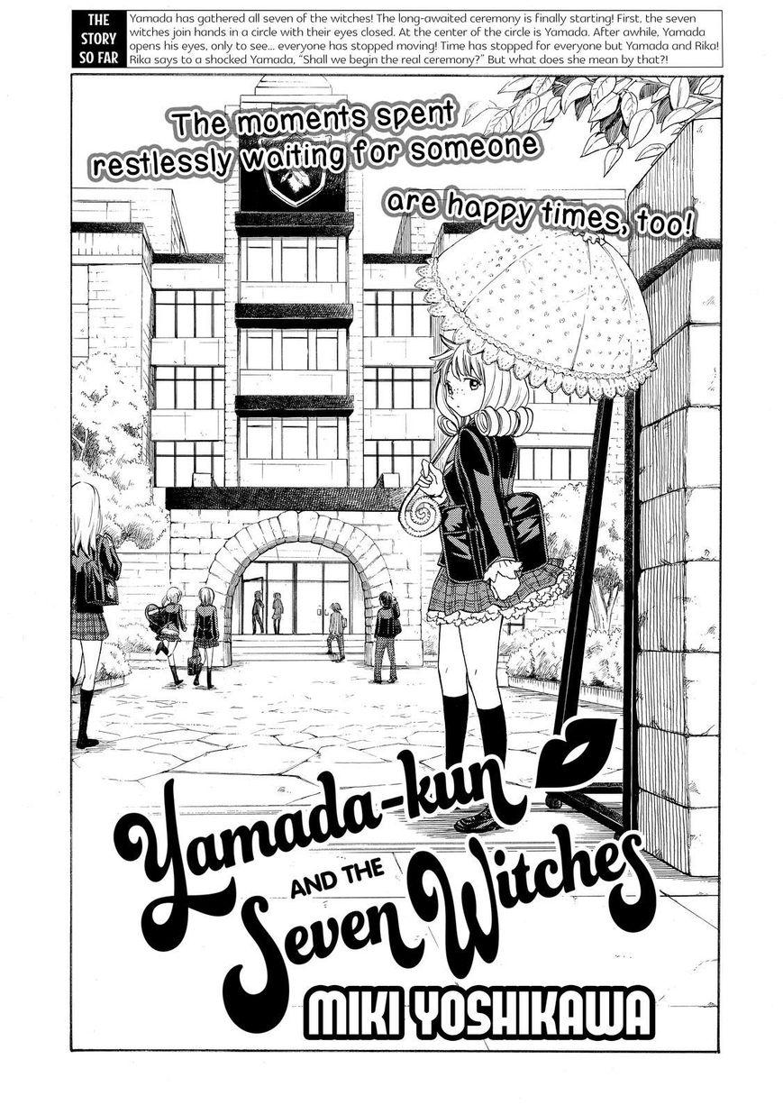 Yamada-kun to 7-nin no Majo 88 Page 1