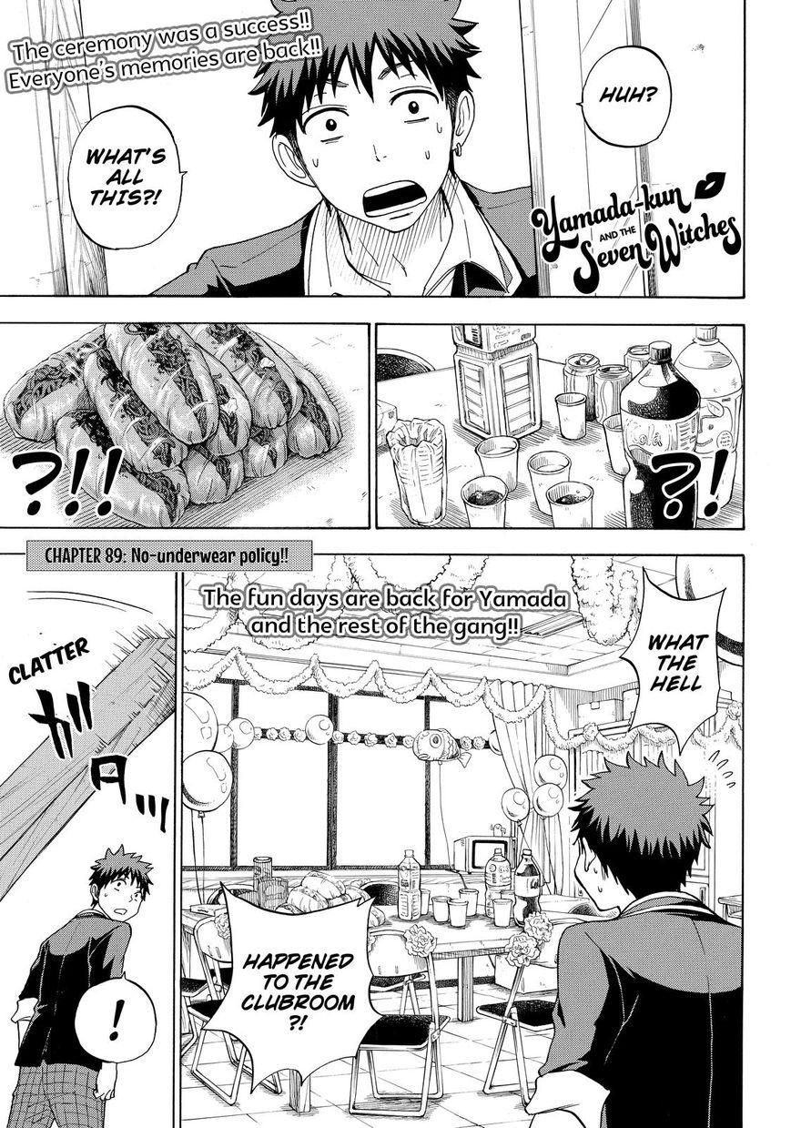 Yamada-kun to 7-nin no Majo 89 Page 1