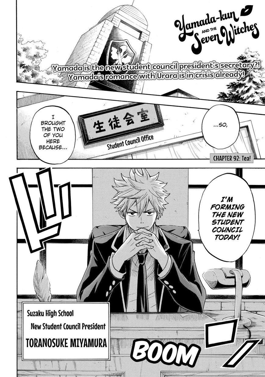 Yamada-kun to 7-nin no Majo 92 Page 2