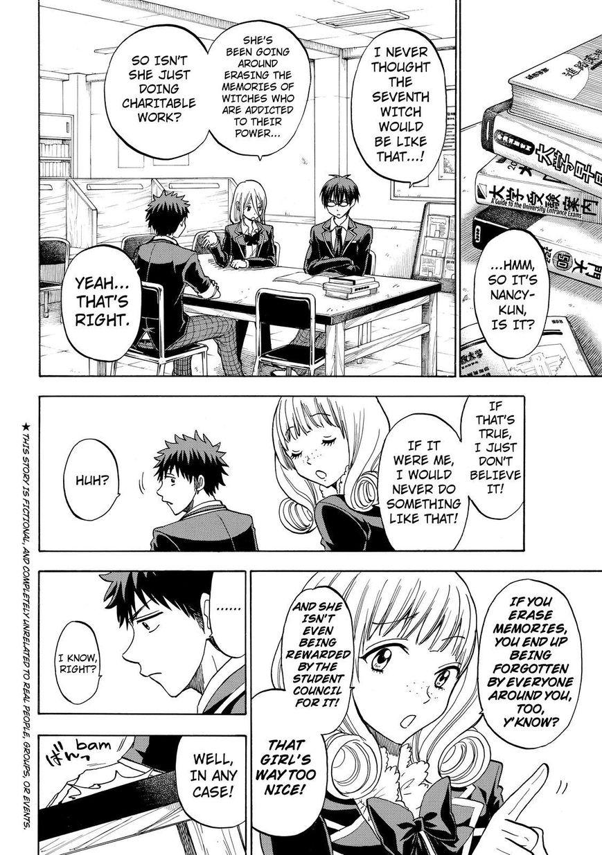 Yamada-kun to 7-nin no Majo 104 Page 2
