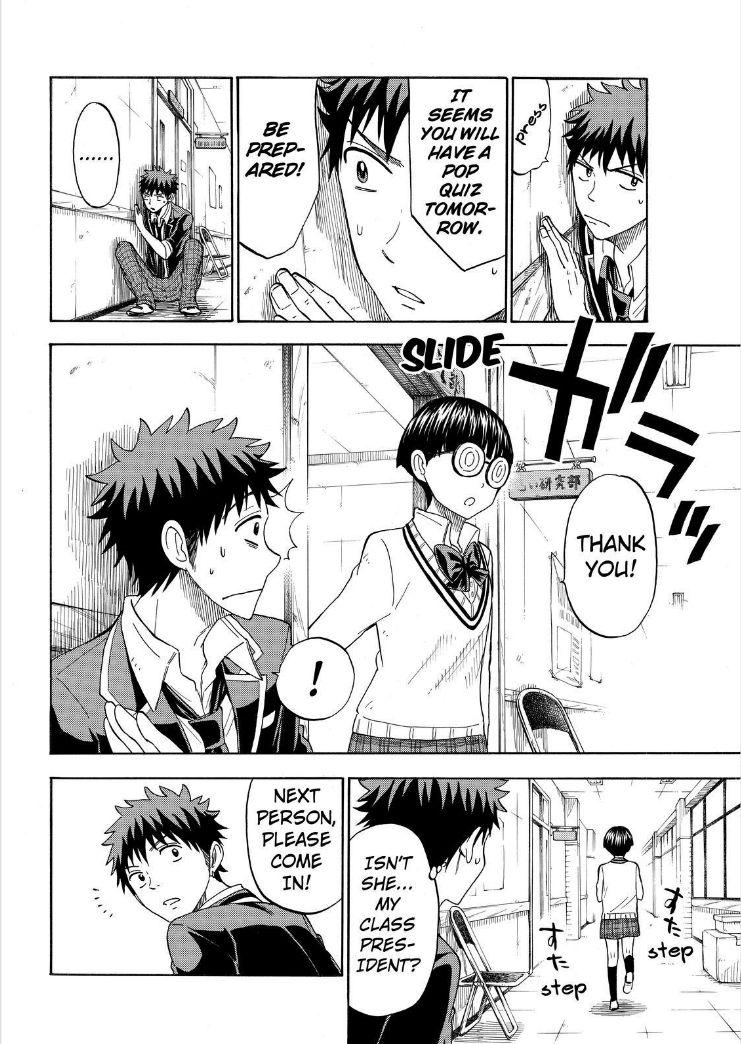 Yamada-kun to 7-nin no Majo 109 Page 2