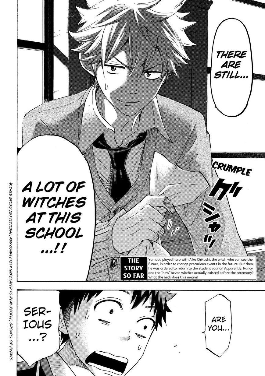 Yamada-kun to 7-nin no Majo 111 Page 2