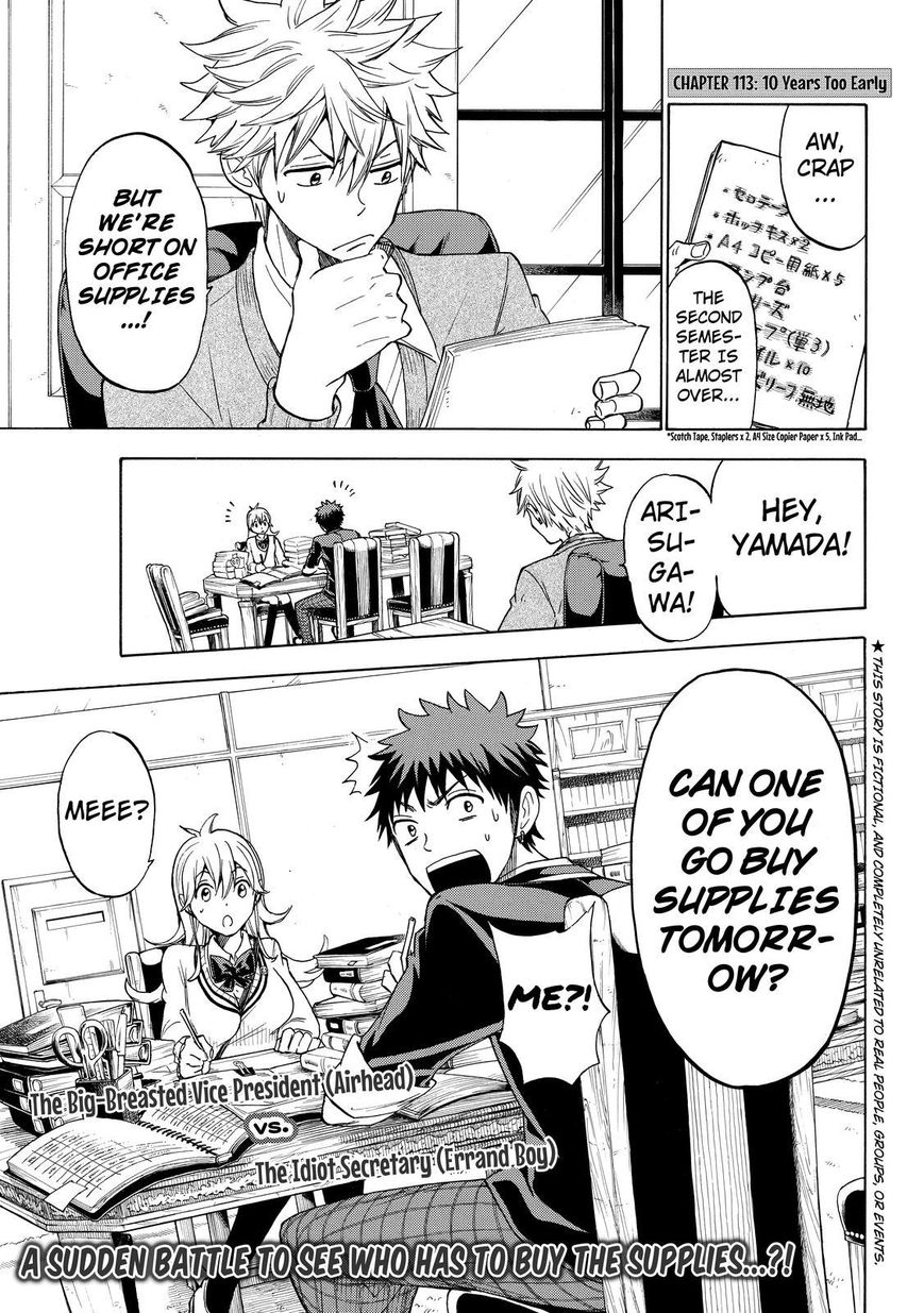 Yamada-kun to 7-nin no Majo 113 Page 1