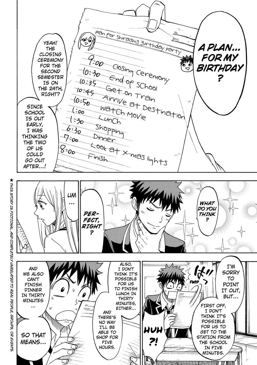 Yamada-kun to 7-nin no Majo 114 Page 2